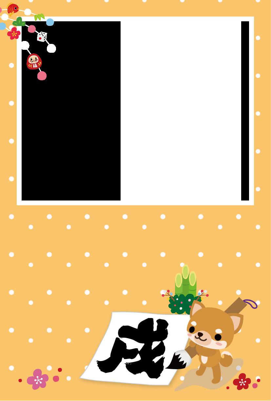 無料イラスト素材・年賀状myプリント2018犬・いぬイラスト デジカメ写真