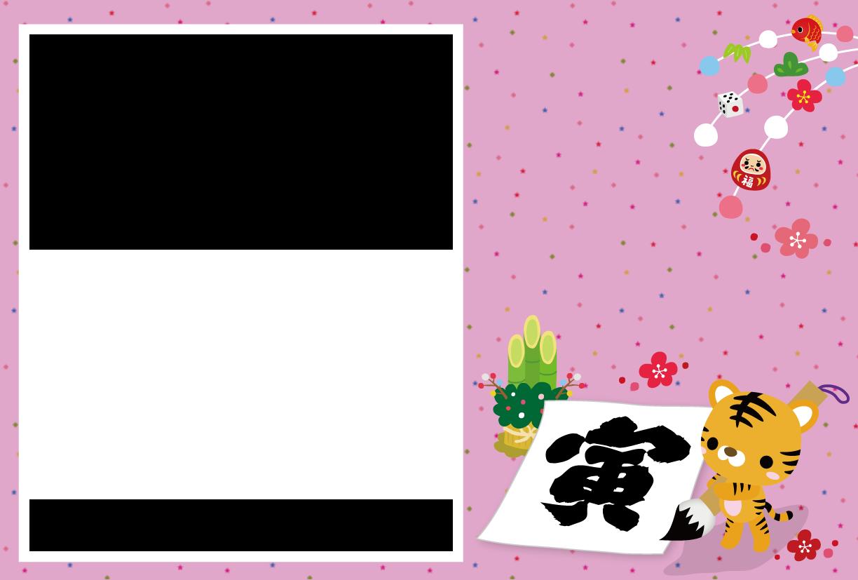 無料イラスト素材・年賀状myプリント2019猪・いのししイラスト デジカメ